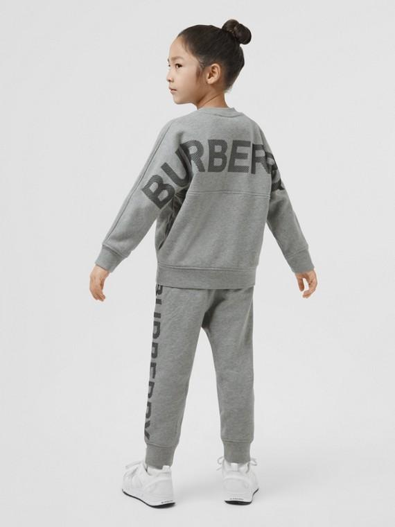 ロゴプリント コットンスウェットシャツ (グレーメランジ/ブラック)
