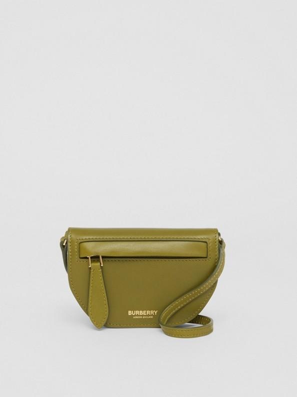 皮革 Olympia 卡片夾附可拆式背帶 (杜松綠色)