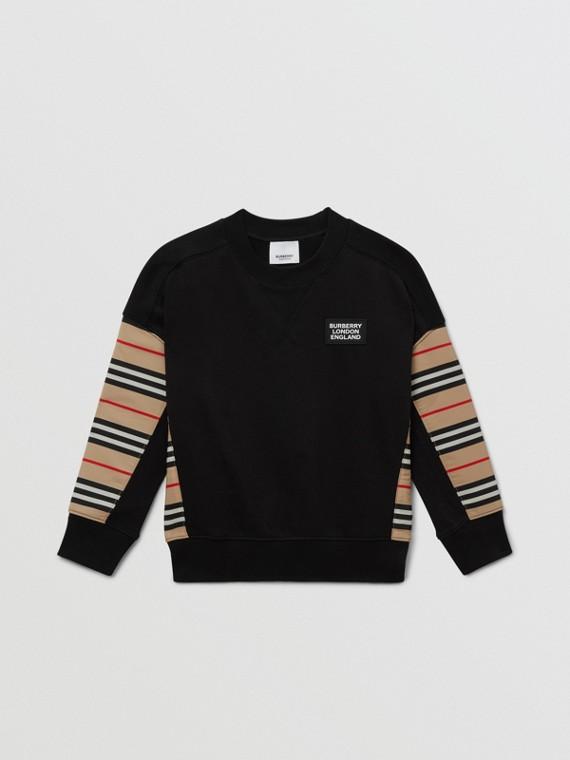 아이콘 스트라이프 패널 코튼 스웨트셔츠
