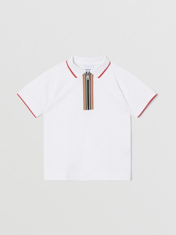 標誌性條紋細節棉質正面拉鍊 Polo 衫 (白色)