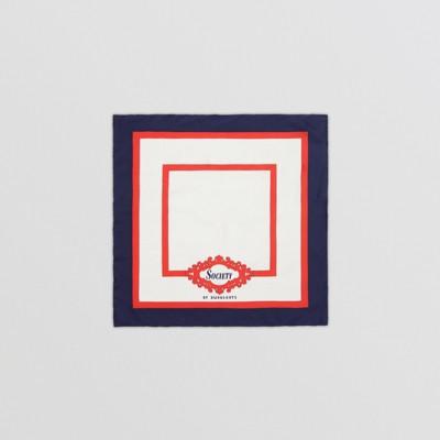 经典复刻系列小号典藏印花丝质方巾