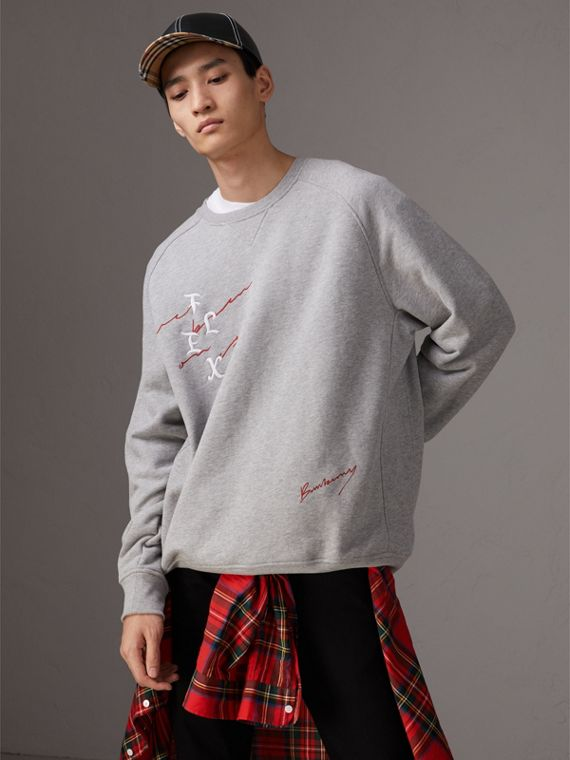 Burberry x Kris Wu Graphic Motif Sweatshirt in Pale Grey Melange