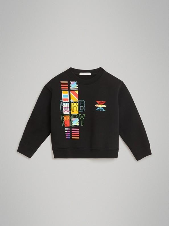 徽標印花平織運動衫 (黑色)