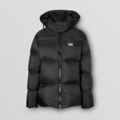 Monogram Stripe Print Puffer Jacket in Black | Burberry