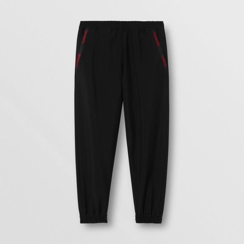 Burberry - Pantalon de survêtement en laine et mohair avec logo - 4