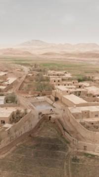 El camino del cachemir: Afganistán