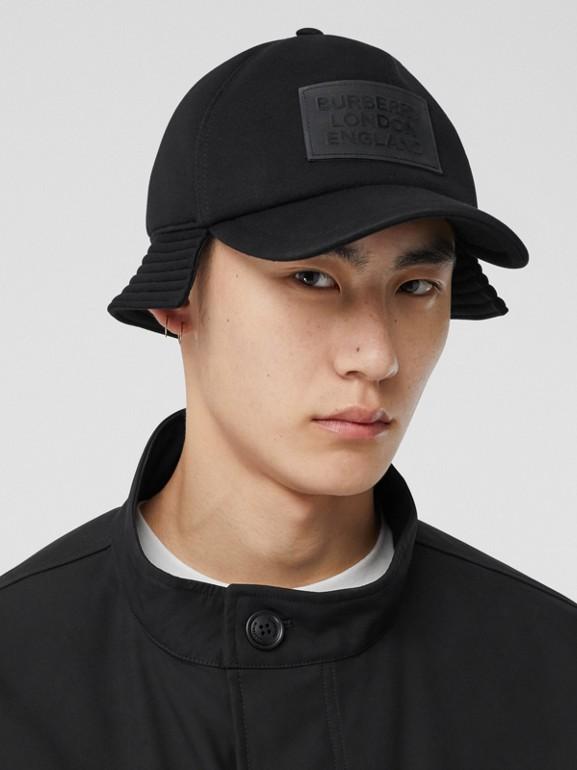 Veste en coton contrecollé avec gilet intérieur amovible (Noir) - Homme | Burberry - cell image 1