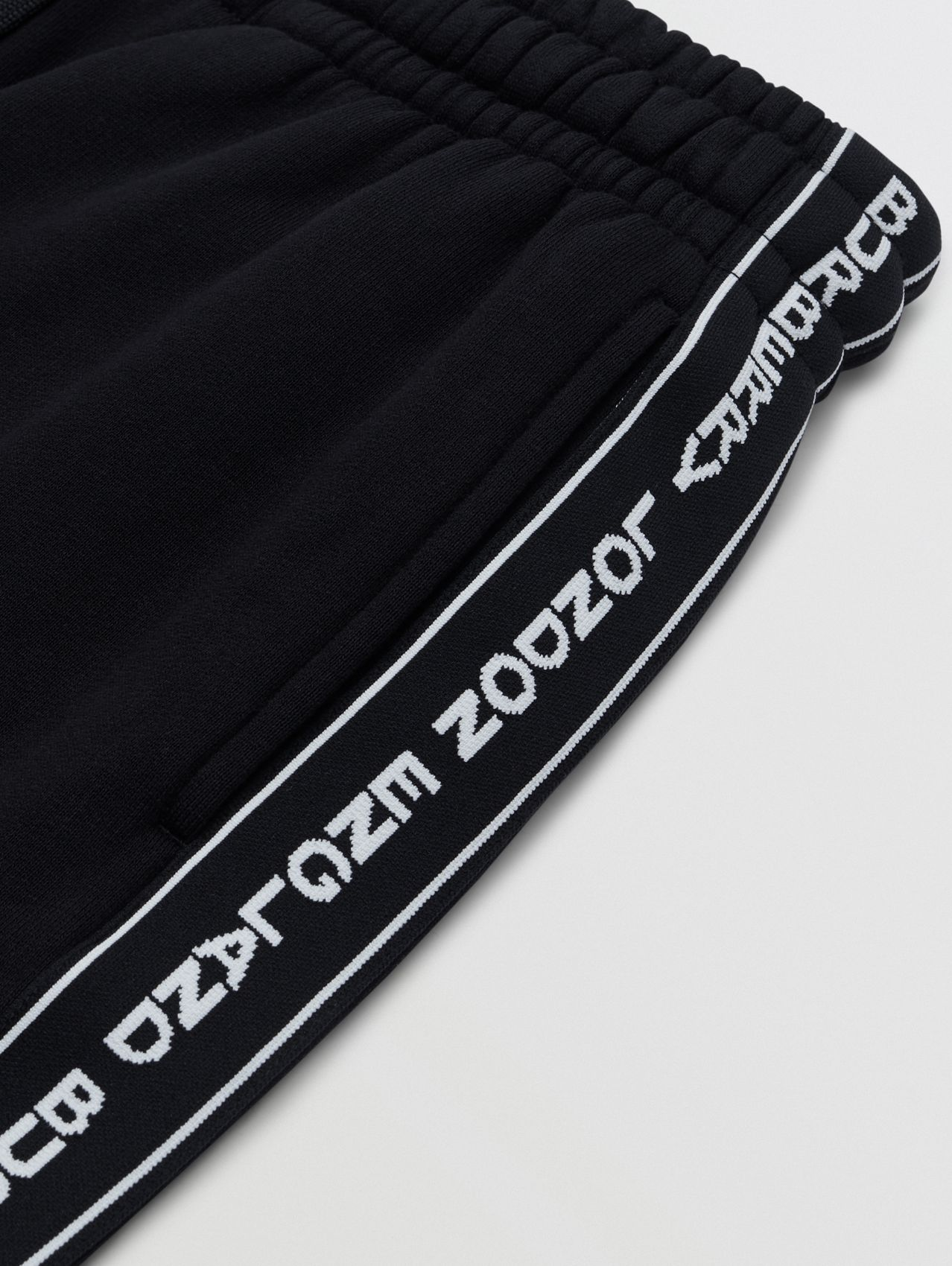 Logo Tape Cotton Drawcord Shorts in Black
