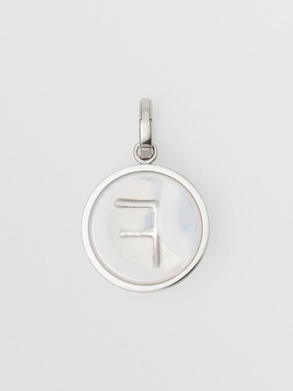Marbled Resin 'F' Alphabet Charm in Palladio/nacre - Women | Burberry - cell image 3