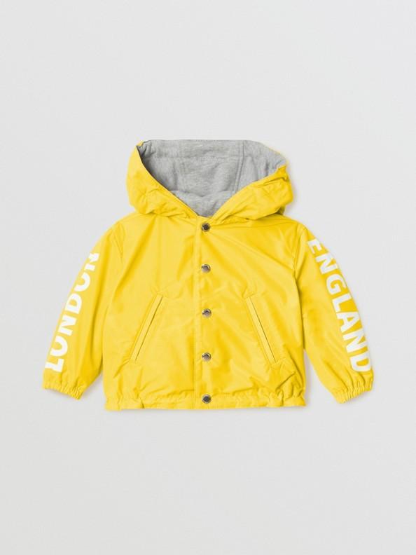 로고 프린트 리버시블 후드 재킷 (브라이트 옐로)