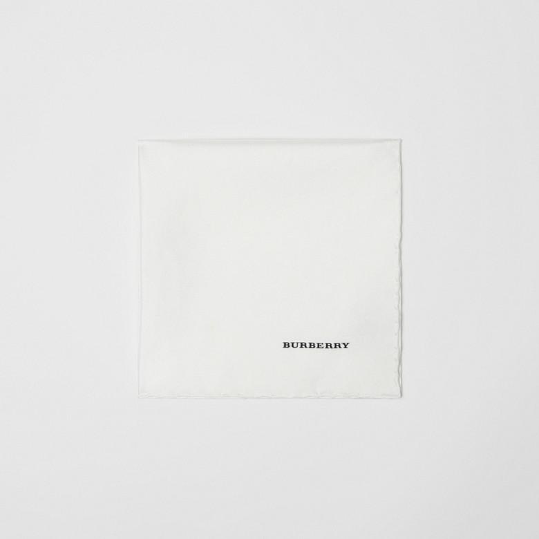 Burberry - Pañuelo cuadrado de bolsillo en seda - 1