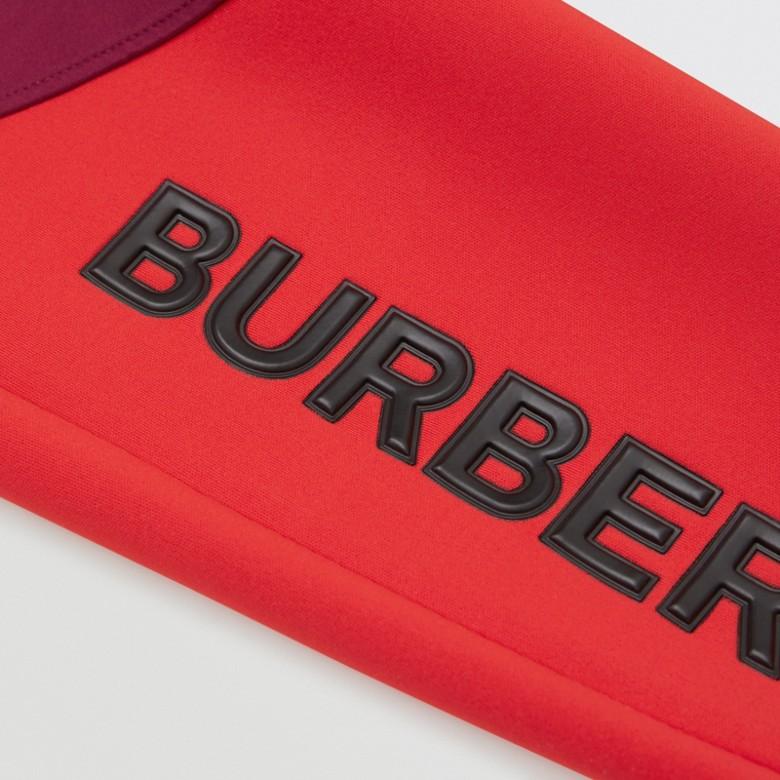 Burberry - Pantalon de survêtement en jersey stretch bicolore avec logo - 2