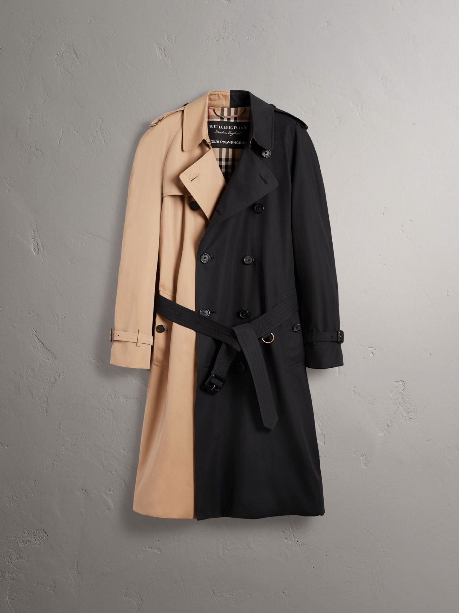 Gosha x Burberry Two-tone Trench Coat in Honey
