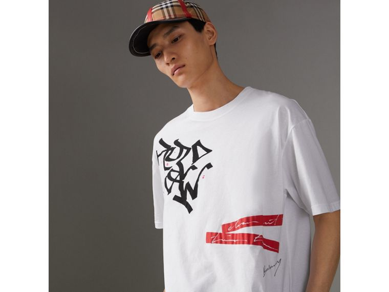 Burberry x Kris Wu Printed Cotton T-shirt in White - Men | Burberry United States - cell image 4
