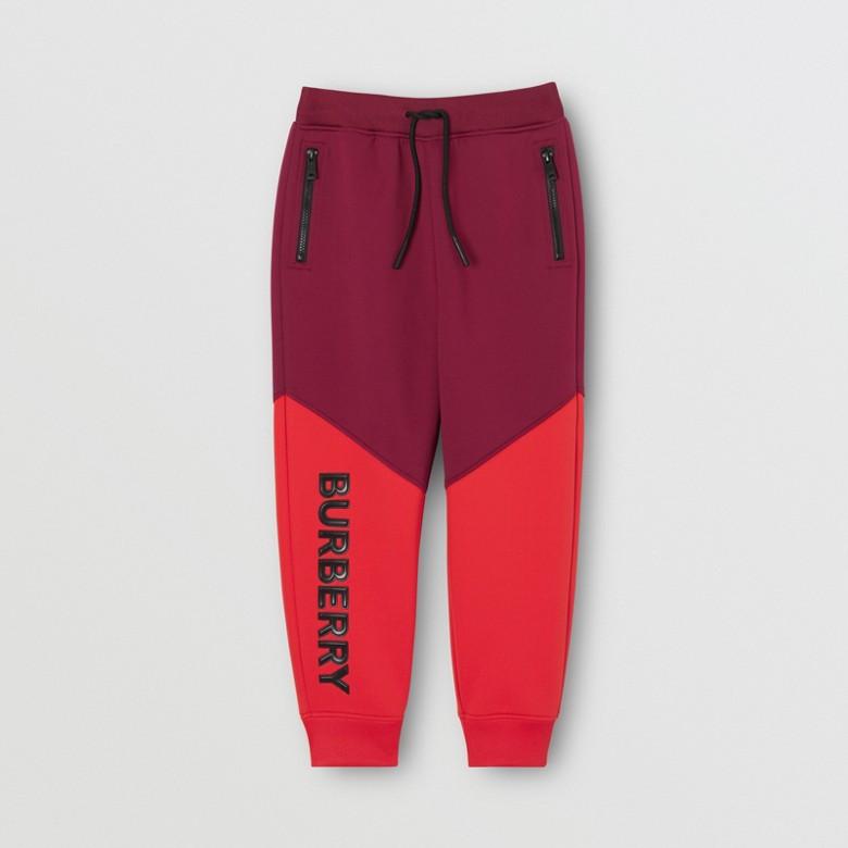 Burberry - Pantalon de survêtement en jersey stretch bicolore avec logo - 1
