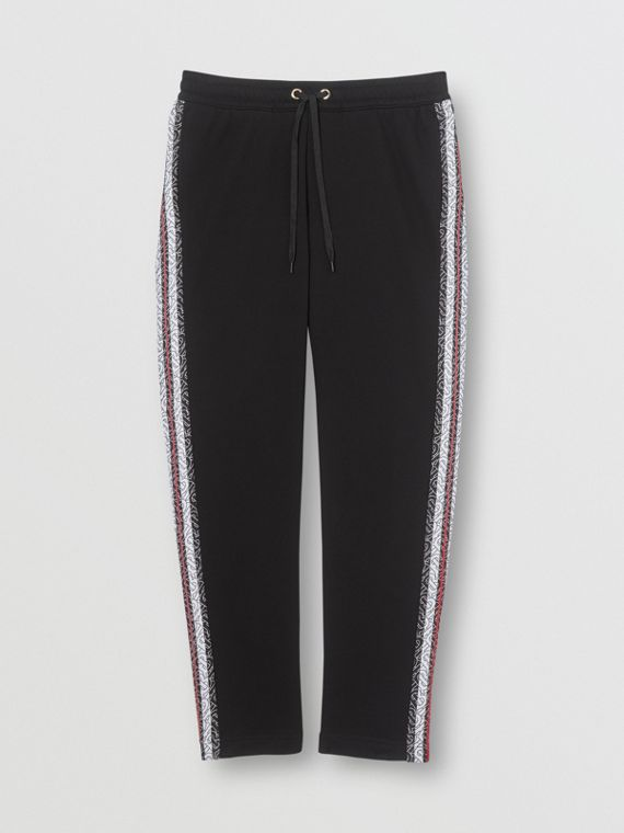 Monogram Stripe Panel Cotton Trackpants in Black