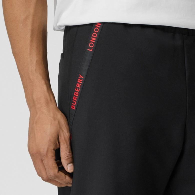 Burberry - Pantalon de survêtement en laine et mohair avec logo - 5