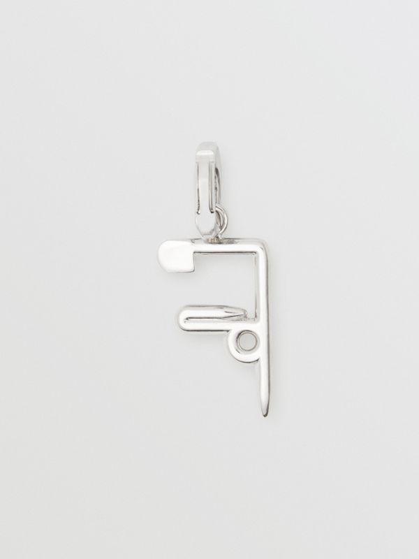 Kilt Pin 'F' Alphabet Charm in Palladio - Women | Burberry - cell image 3