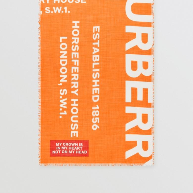 Burberry - Écharpe légère en laine et soie Horseferry - 5