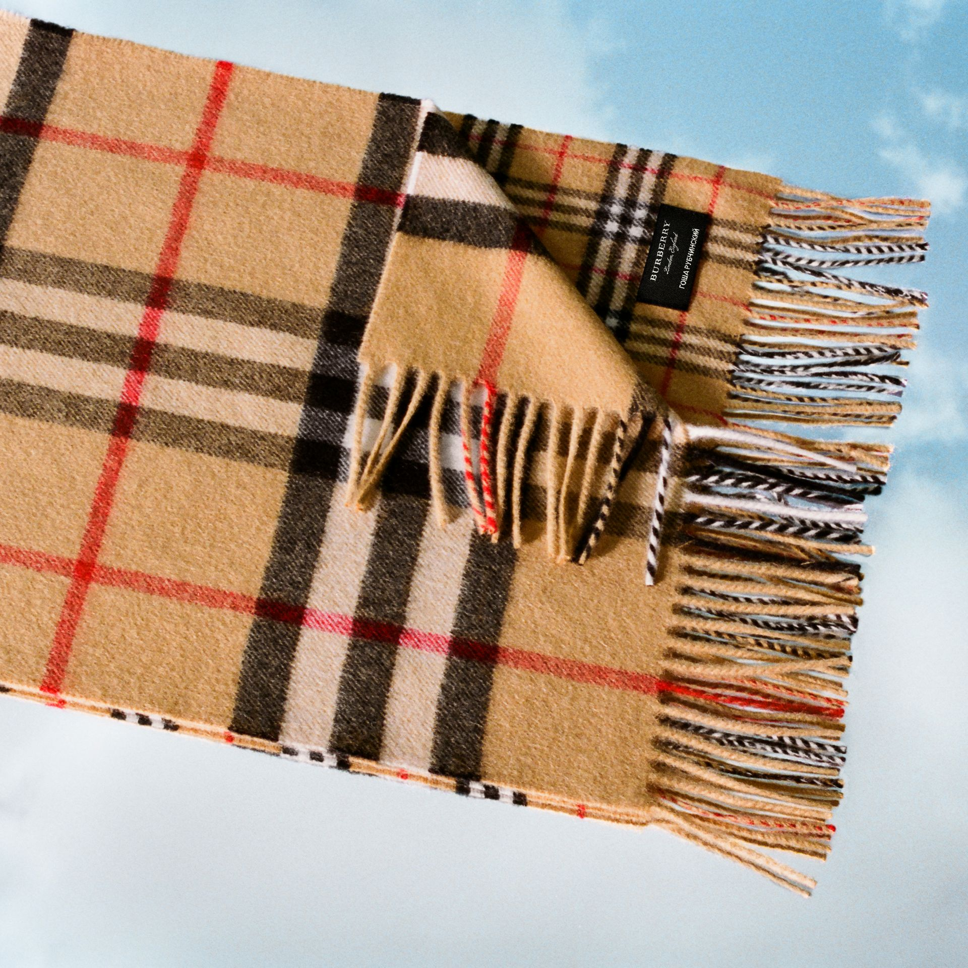 Gosha x Burberry Check Cashmere Double Scarf in Antique Yellow | Burberry - gallery image 1