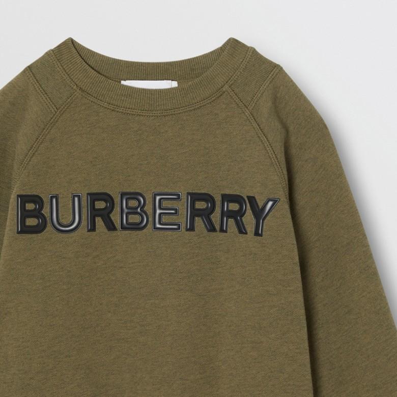 Burberry - Sweat-shirt en coton avec logo - 5